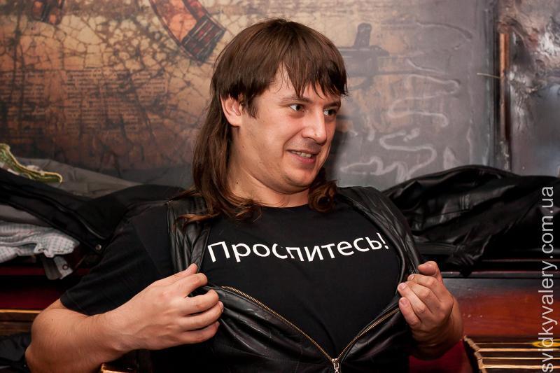 """Як виникли """"Свідки Валєри"""" в Україні"""