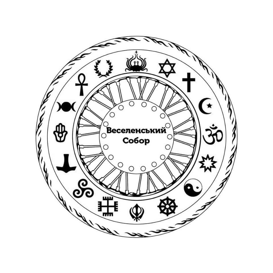 Емблема Другого Веселенського Собору (ескіз)
